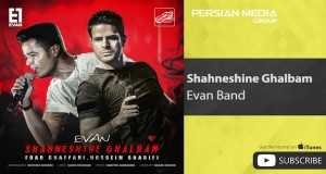 Shahneshine Ghalbam
