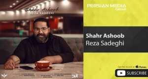 Shahr Ashoob