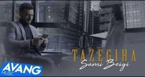 Tazegia