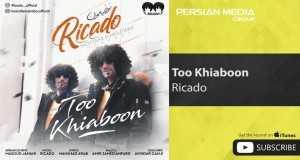 Too Khiaboon