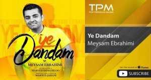 Ye Dandam