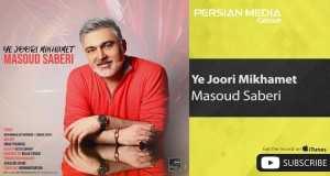 Ye Joori Mikhamet