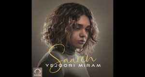 Yejoori Miram
