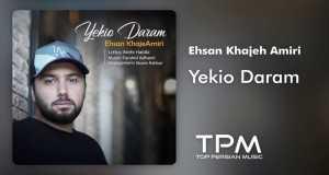 Yekio Daram