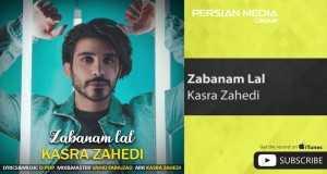 Zabanam Lal