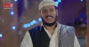 Al Zalaha