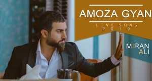 Amoza Gyan