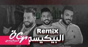 Bekissi (Remix)
