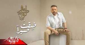 Deqt Sabran