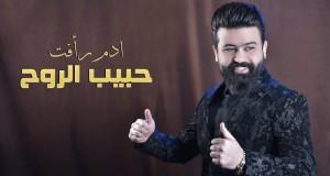 Habib Al Rouh