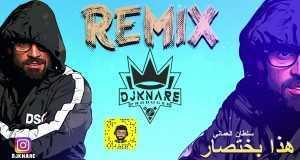 HATH BKHTSAR (DJ KNARE REMIX)