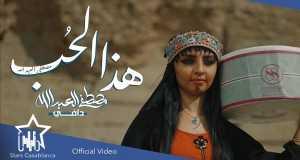 Hatha Alhub