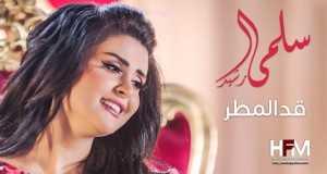 KHAD ALMATAR
