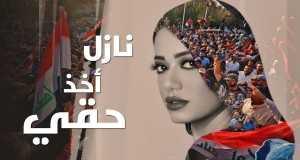 Nazel Akhud Ha'i