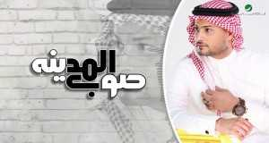 Soub Al Madina