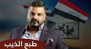 Thabet Al-Deeb