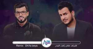 Thaha Beya (Remix)