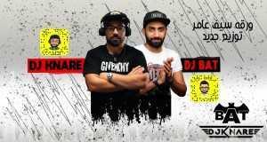 WARQA (DJ KNARE & DJ BAT REMIX)
