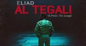 Al Tegali