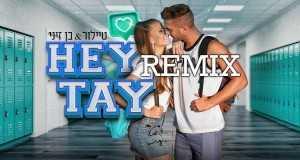 Hey Ty (Moore David Remix)