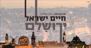 Yerushalayim