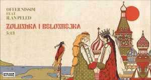 Zolushka I Belosnejka