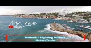 Fighting Mirror