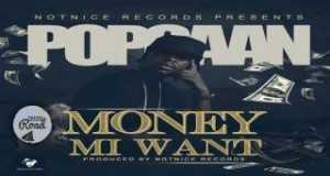 Money Mi Waah