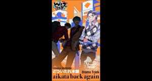 Aikata Back Again