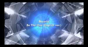 Be The One (English Ver.)