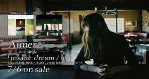 Insane Dream