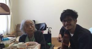 Kaitei No Shura