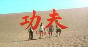 Kung-Fu!