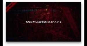 Living Dead (Censored)