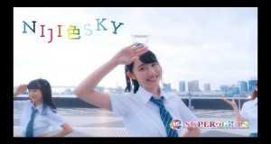Niji Sky