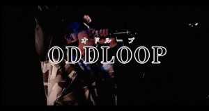 Oddloop