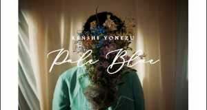 Pale Blue Music Video