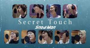 Secret Touch