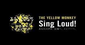 Sing Loud!