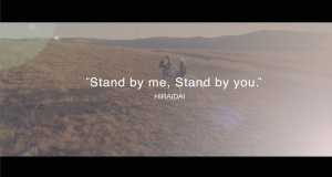 Stand By Me, Stand By You
