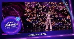 The Spirit Of Music (Ukraine, 2019)
