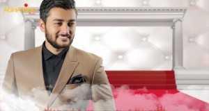 7Abeeb Elroo7