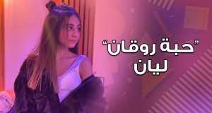 7Abt Rawqan