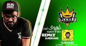 Al Hawa Al Hab (Dj Knare Remix)