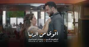 Aqwa Mn Al Deniya