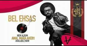 Bel Ehsas