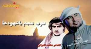 Bent Al-Bado