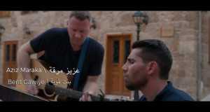 Bent Gawyeh