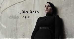 Betkhoun
