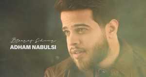 Btaaref Shuur Music Video